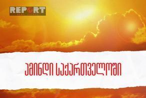 20 декабря сохранится теплая погода