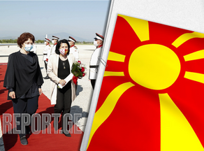 President pays official visit to North Macedonia - VIDEO