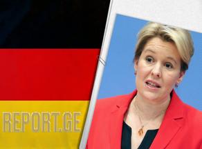 გერმანიაში მინისტრმა პლაგიატის გამო თანამდებობა დატოვა