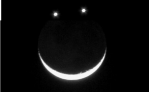 На небе появится улыбка