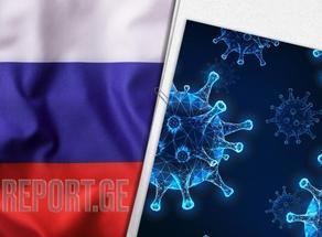 რუსეთში COVID-19-ის 19 744 ახალი შემთხვევა გამოვლინდა