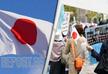 იაპონელებმა პრინცესა მაკოს ქორწინების წინააღმდეგ აქციები გამართეს