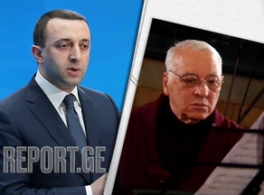 Государственному фольклорному центру присвоят имя Анзора Эркомаишвили