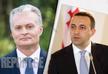 Ираклий Гарибашвили: Встреча с Гитанасом Науседа была продуктивной