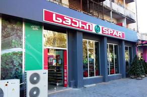 В Кутаиси ограбили супермаркет