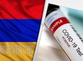 В Армении выявлено 1 066 новых случаев COVID-19