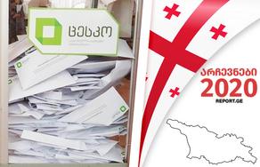 Заседание в ЦИК завершилось - второй тур выборов пройдет 21 ноября