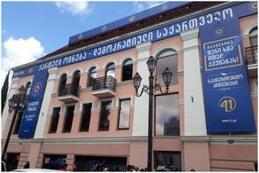В офисе Грузинской мечты пройдет заседание большинства