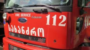 Fire in Telavi liquidated