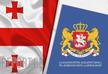 საქართველოს განათლების ყოფილი მინისტრი გარდაიცვალა