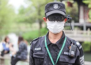 ჩინეთში COVID-19-ის საწინააღმდეგო ჭკვიანი სათვალე გამოიგონეს
