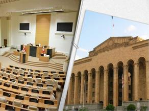 Georgian Parliament to hold extra sessions on January 4 - 5