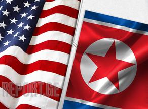 აშშ-მა ჩრდილოეთ კორეას კონტაქტებთან დაკავშირებით კონკრეტული წინადადებები გაუგზავნა