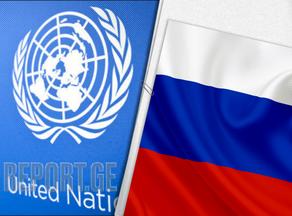 ევროკავშირი რუსეთს სანქციებს გაუხანგრძლივებს