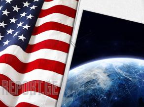 აშშ კოსმოსში რაკეტსაწინააღმდეგო თავდაცვის ექსპერიმენტს ჩაატარებს