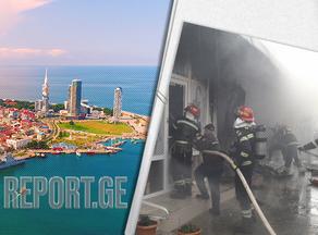 Fire at Khopa market extinguished in Batumi - PHOTO