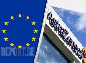 В AstraZeneca заявляют, что ЕС проиграл с ними в споре по поставкам вакцины