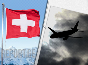 შვეიცარიაში პილოტები, რომლებმაც სამუშაო დაკარგეს, მატარებლის მძღოლებად იმუშავებენ