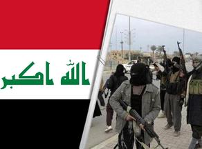 ერაყში ისლამური სახელმწიფოს წევრები დააკავეს