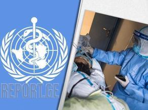 WHO investigators visit second Wuhan hospital