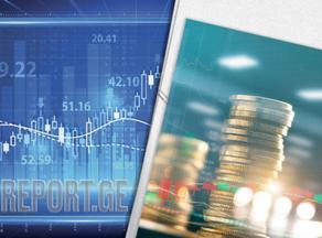 2021 წლის II კვარტალში კომპანიების 49%-მა ფასები გაზარდა - BAG