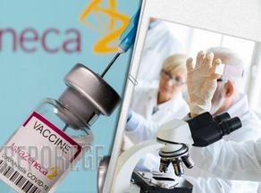 Результаты клинических испытаний вакцины AstraZeneca известны