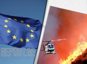 ევროკავშირი ევროპის ქვეყნებს ტყის ხანძრებთან ბრძოლაში დაეხმარება