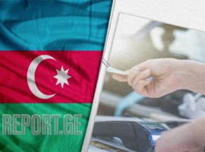 Azerbaijan preparing for digital transformation of economy