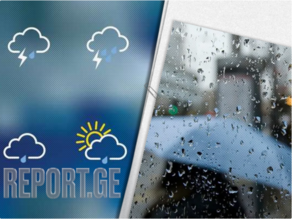 Seasonable temps, rain and thunderstorms in most regions