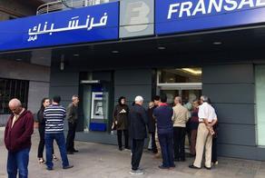 ორკვირიანი პაუზის შემდეგ, ლიბანის ბანკებმა მუშაობა განაახლეს
