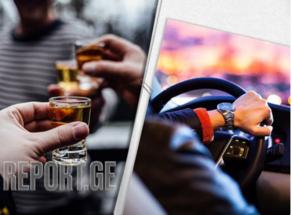 Меняются санкции за управление транспортным средством в состоянии алкогольного опьянения