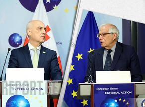 Мы на пути к евроинтеграции - Залкалиани о формате тройки