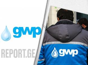 თანამშრომლების გაფიცვასთან დაკავშირებით GWP განცხადებას ავრცელებს