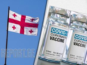 Грузия получит 29 500 доз вакцины Pfizer