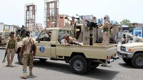 Act of terror in Yemen