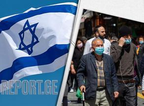 ისრაელში ღია სივრცეებში პირბადის ტარება სავალდებულო აღარ არის