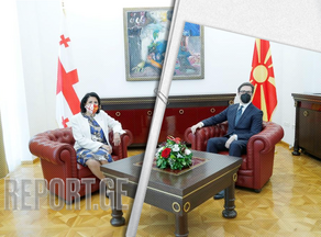 Salome Zurabishvili meets President of North Macedonia
