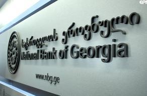 საქართველოს ეროვნული ბანკი არასაბანკო შეხვედრებს განაგრძობს