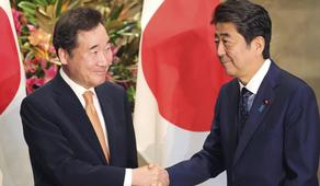 იაპონიის პრემიერი სინძო აბე სამხრეთ კორეის პრემიერს შეხვდა
