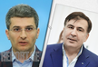 Mamuka Mdinaradze: Saakashvili has not left Ukraine