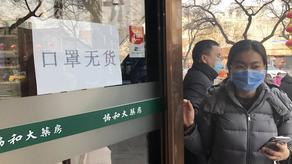 В Китае не зафиксировано новых случаев коронавируса