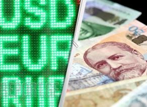 One dollar trades at GEL 3.1599 on Bloomberg