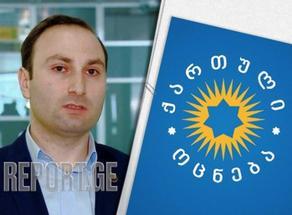 Анри Оханашвили: Законопроект Об амнистии будет инициирован и станет законом