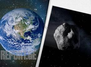 Four asteroids approach earth
