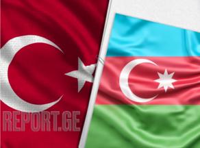 აზერბაიჯანი და თურქეთი შეღავათიან ვაჭრობაზე შეთანხმდნენ