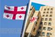 Прокуратура Грузии раскрыла транснациональное преступление
