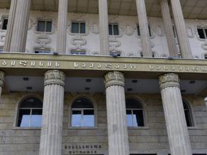 სასამართლოში ეროვნული ბანკის თანამშრომლების დაკითხვა მიმდინარეობს