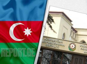Azerbaijani Embassy in Georgia responds to Dmanisi incident