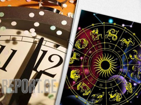 Astrological magic: How to turn your wishes into reality in 2021