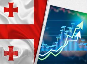 ЕБРР прогнозирует рост экономики Грузии на 4,5%
